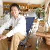 一級建築士の加藤渓一さん